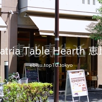 The Latria Table Hearth 恵比寿店